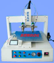 2013 hot selling automatic PVC USB cover making machine