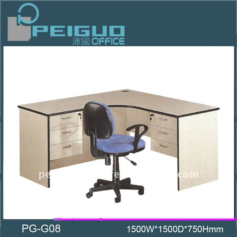 PG-G08 graceful and high class office discussion table