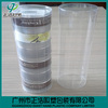 clear acetate PET transparent clear plastic box