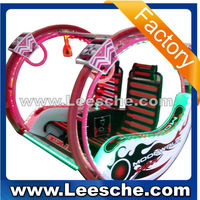 LSJQ-722 amusement ride happy swing car amusement park equipment happy car