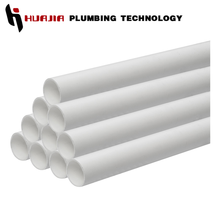 JH0167 lightweight pvc pipe pvc pipe 63mm pvc conduit pipe price list