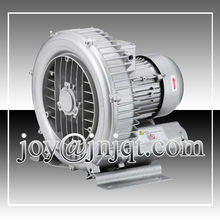 750w Small Power vortex pump air blower for aeration