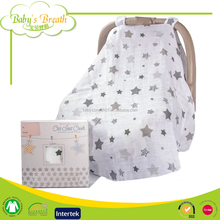 MSR-01 Wholesale Good Breathable Muslin Infant Baby Car Seat Cover