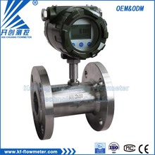 KaiFeng KaiChuang Gas/Steam/Liquid Intelligent Vortex Flow Meter