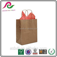 2016 Promotional packaging products Customized recyclable printed craft paper bag buy direct manufacturer