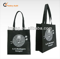80gsm cheapest recycle non woven shopping bag