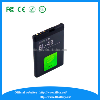 Cell Phone Battery BL-4B For Nokia N76/7500/5000/5320XM/7070/2505/2630/2660/2760/7088/2730