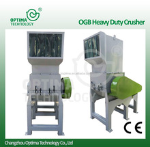 Low capacity heavy duty can crusher for plastic PLC