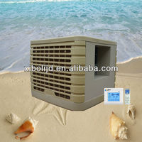 Water cooled industrial Centrifuge air cooler cleaner industrial Centrifuge air cooler