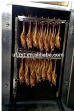 High efficiency and different capacity smoked fish machine