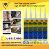 Half Flow Silicone Sealant/High Strength Metal Flange Sealant