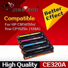 Compatible toner cartridge CE320A CE321A CE322A CE323A for HP Laserjet 1415nw/1415fn/1525