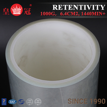Hot selling scrap plastic film roll with high quality