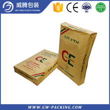 Hot Selling block bottom coffee bag