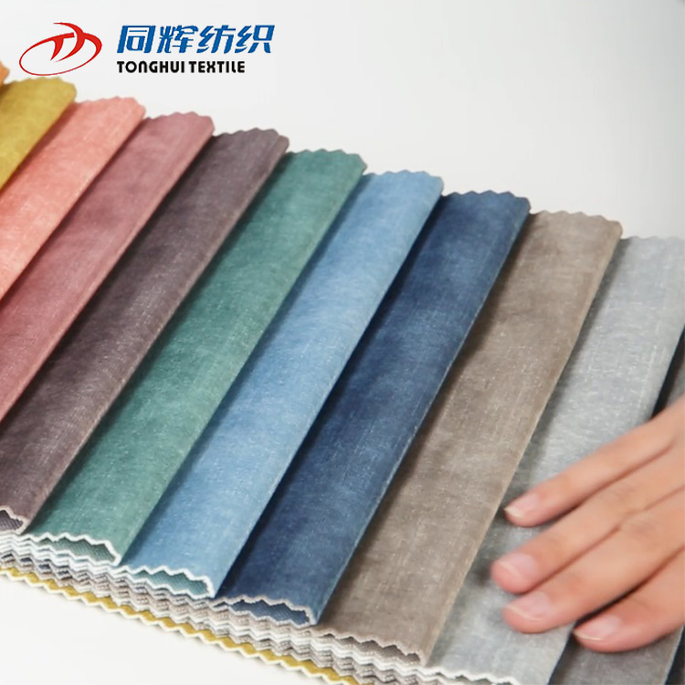 Popular polyester imitation linen fabric chair cover fabric upholstery linen Velour fabric