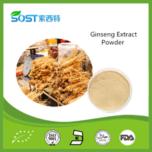 Herbal Extract Korean Red Ginseng Extract Powder