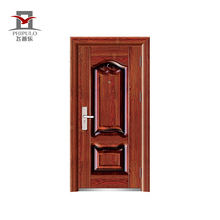 Modern style security steel office single door design