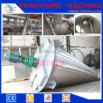 stainless steel Double Cone chemical powder Blender conical mixer