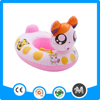 Inflatable pvc 0.18mm water safe baby bathtub seat