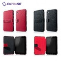 Capparel Protective Case Forme for Galaxy Tab GT-P1000 / GT-P1010