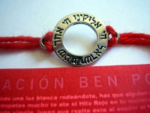 Authentic Red String Kabbalah RED STRING WITH SEAL AND BEN SHEMA PORAT PRAYER ACTIVATION