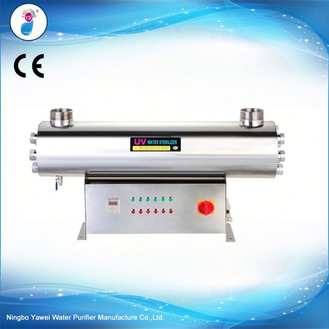 hot sale high efficient UV sterilizer/attractive in price and quality UV sterilizer with Philips lamp for water sterilizer
