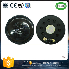 FB40P02C cheaper 40mm 16ohm mylar speaker with ear(FBELE)