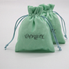 Mini Color Velvet Drawstring Bag/Velvet Jewelry Bag