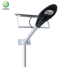 Outdoor integrated 30w solar china led street light manufacture