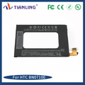 100% new battery for HTC One M7 801S 802d 802w 802t