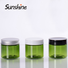 Green mask body scrub container beauty plastic cream+jar 50g