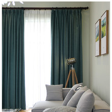 Luxury fleece imitation curtain blackout curtain factory direct sale