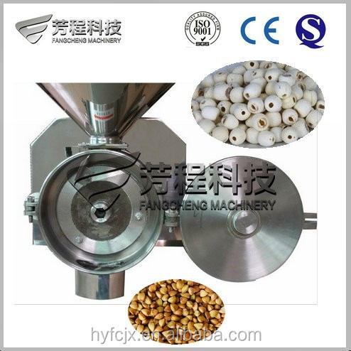 FC-180 Electric Indian Commercial Dry Spice Grinders