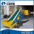 China supply good quality small scale plastic recycling plant