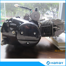 Chinese High Performance 125cc Motorbike Engine with Single Cylinder from Zongshen