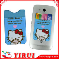 YK004 full color printed mobile phone sticky pouch