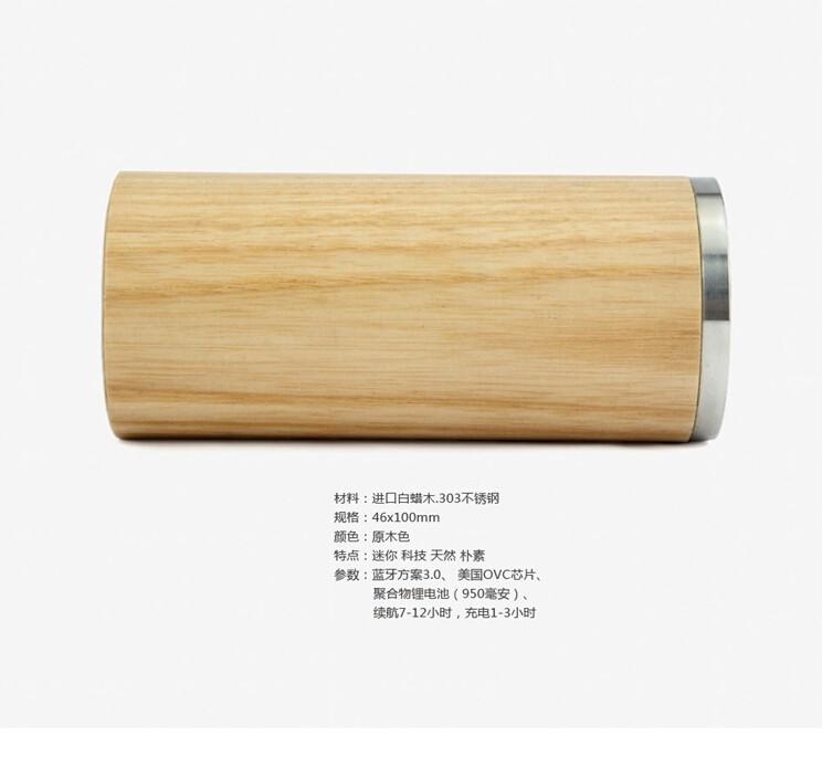 Nueva caja de resonancia de madera altavoz inal mbrico for Altavoz bluetooth natura