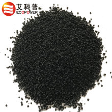Sulfur Silane Coupling Agent With Carbon Black Si75C for Low Rolling Resistance Tires