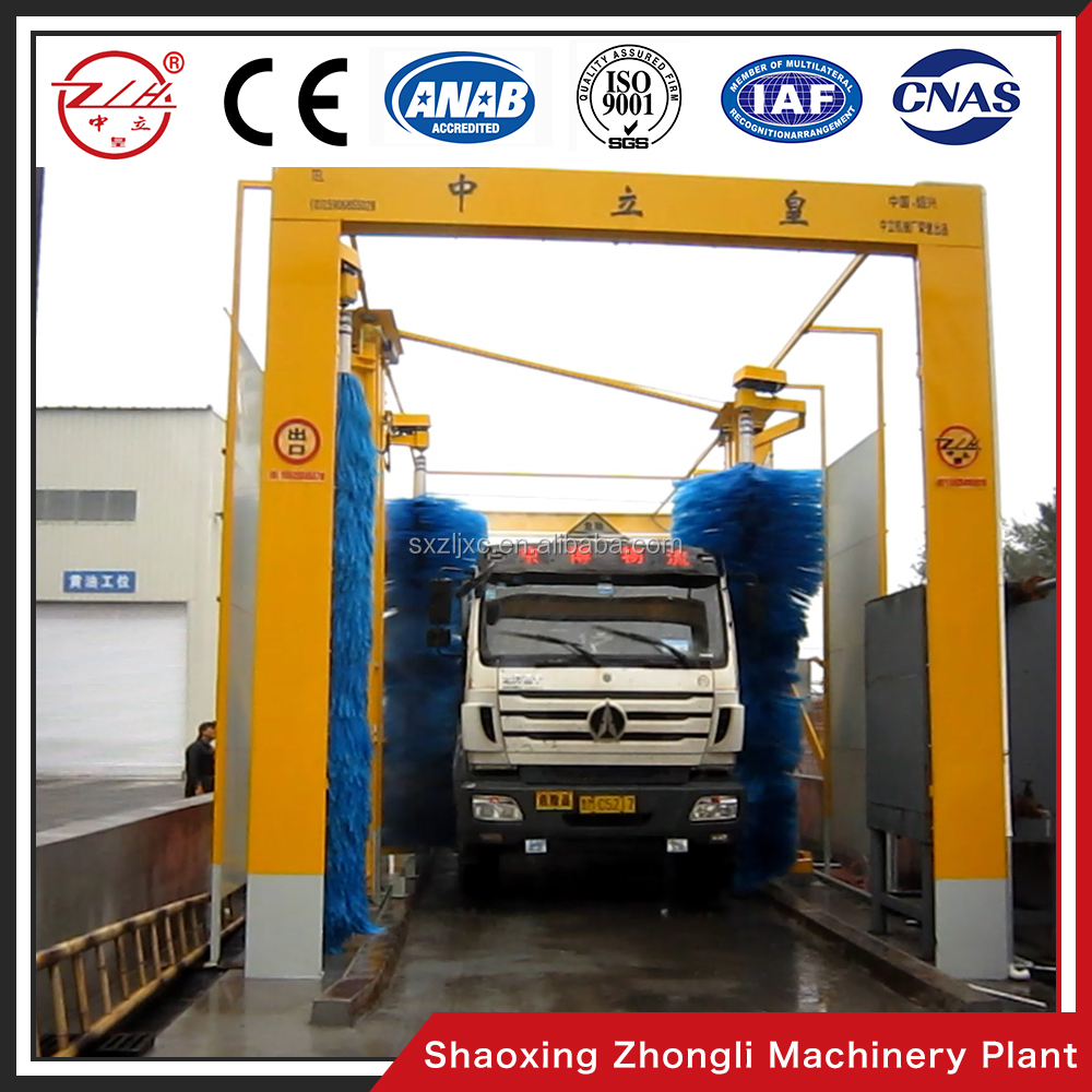 Tunnel Frame Machine Automatic Truck Washing System With Brushes