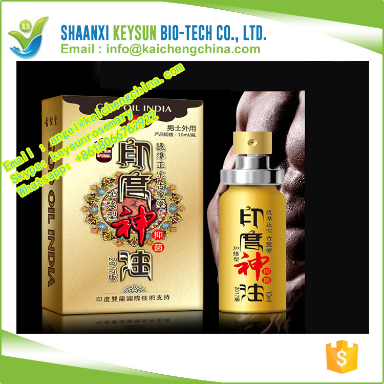 SXKEYSUN God oil india Sex Delay Spray For Men, Prevent Premature Ejaculation, Penis Extender Enlargement Adult Sex Products