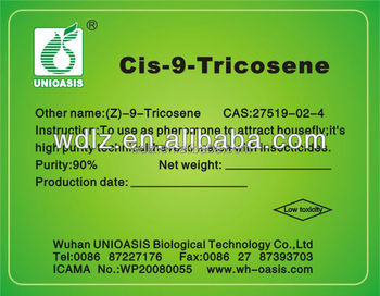 Fly Killer cis-9-Tricosene