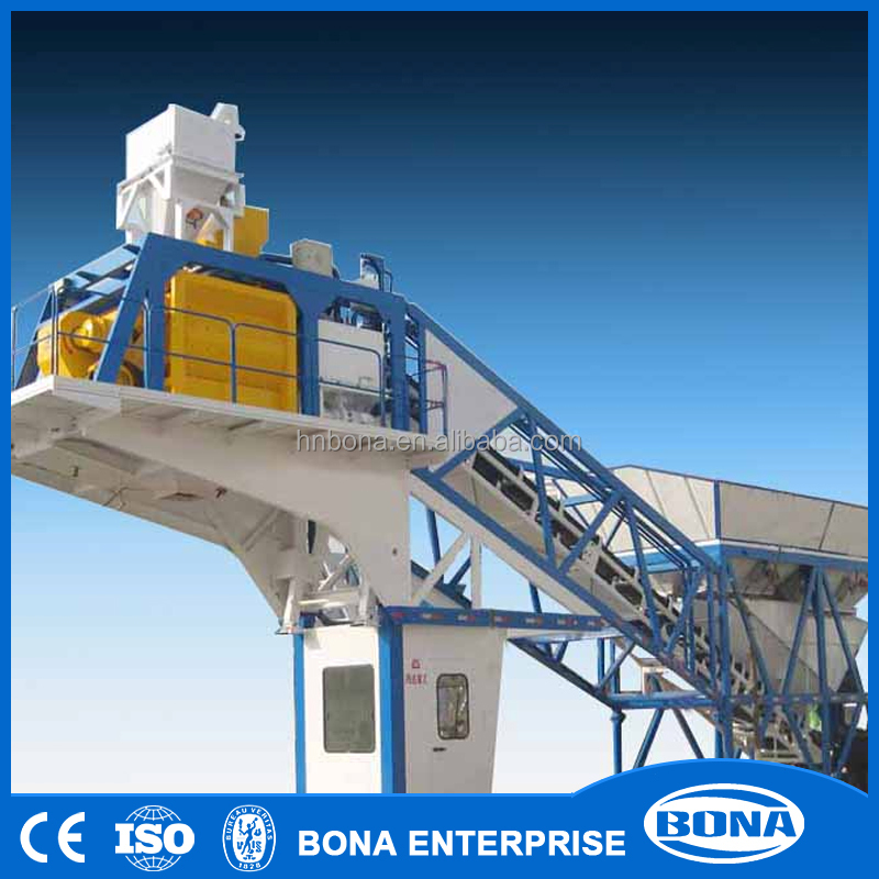 Easily movable YHZS Cement Concrete Mix Plant