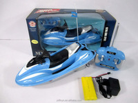 2016 new product 4CH RC boat, remote control motorbike