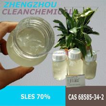Hot Sale sles 70 2eo sodium laurel ether sulphate FOR shampoo soap,detergent raw,SLES 3 EO