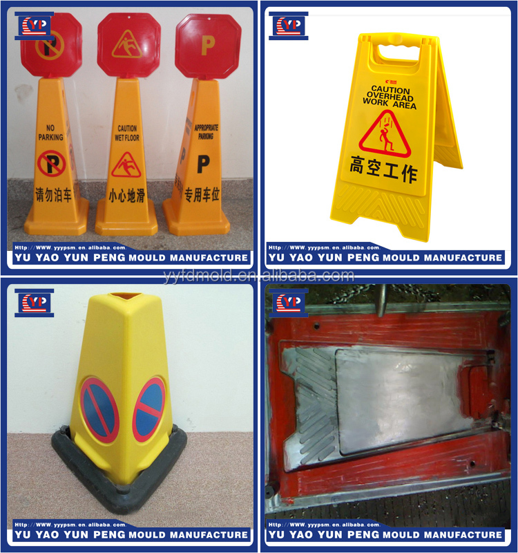 Warning signs custom plastic rubber for mould factory production injection mold processing and manufacturing plastic pp