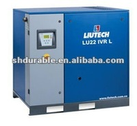 LIUTECH Variable Frequency 15 KW Compressor