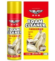 All Purpose Foam Cleaner Price