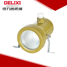 Work light high quality explosion proof spotlight