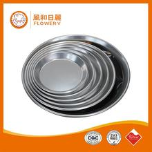 New design newest customized round shape pizza pans with great price