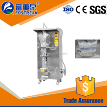 High Quality Alibaba China Automatic Shanghai Packing Machine / Bag Juice Making Machine
